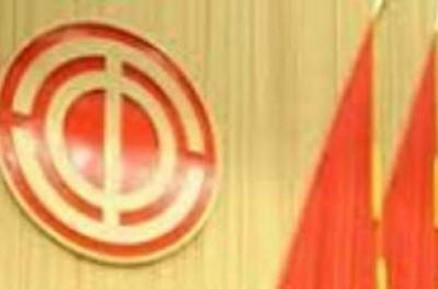 CGIL incontra sindacato cinese ACFTU