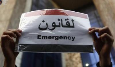 La protesta in Egitto continua