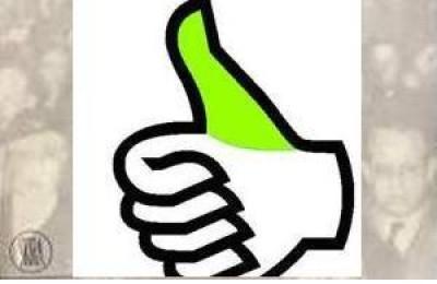 Pollice verde pubblico-privato