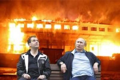 Russia e Fiamme