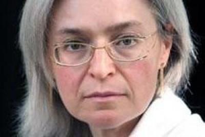 Vogliamo una via per Anna Politkovskaja!