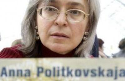 Milano vuole  una via per Anna Politkovskaja |  Firma anche tu !