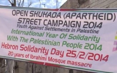 Open Shuhada street protest, Hebron 21.2.2014 (video)