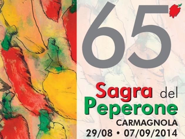 Carmagnola: Sagra del Peperone 65a edizione