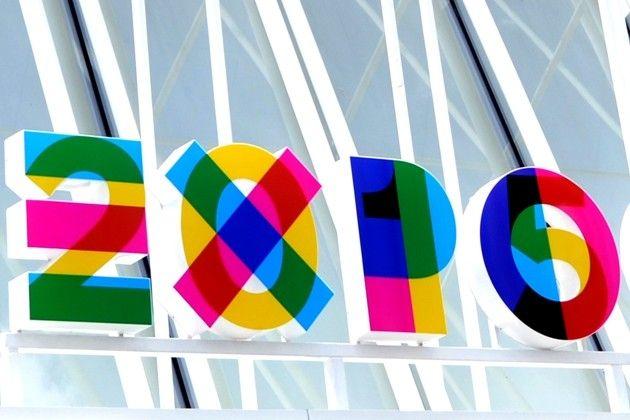 Milano, Mirabelli (PD): 'La città deve fare tesoro di Expo, arrivano nuove sfide'