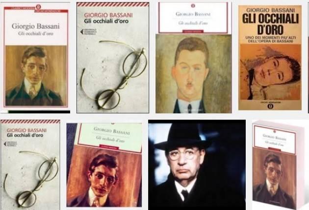 Omaggio a Giorgio Bassani Gli occhiali d'oro  di Massimo Negri – Casalmaggiore (CR)