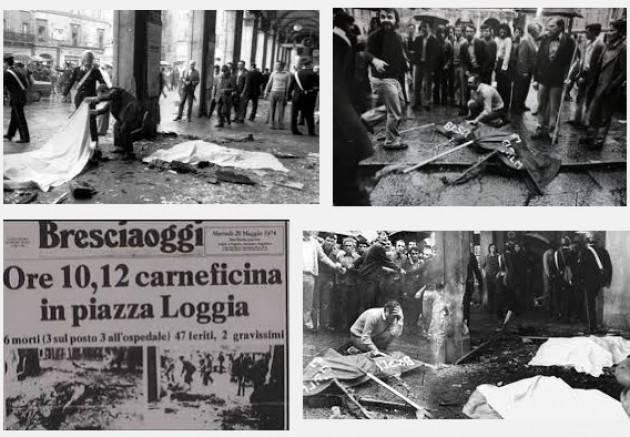 Strage di Brescia 28 maggio 1974 : il fascismo attacca la libertà . L'audio del comizio e della bomba
