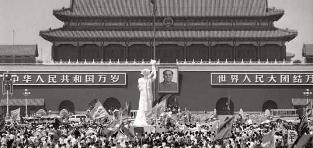 AccaddeOggi   #30maggio 1989 - Dimostrazioni di Piazza Tiananmen del 1989