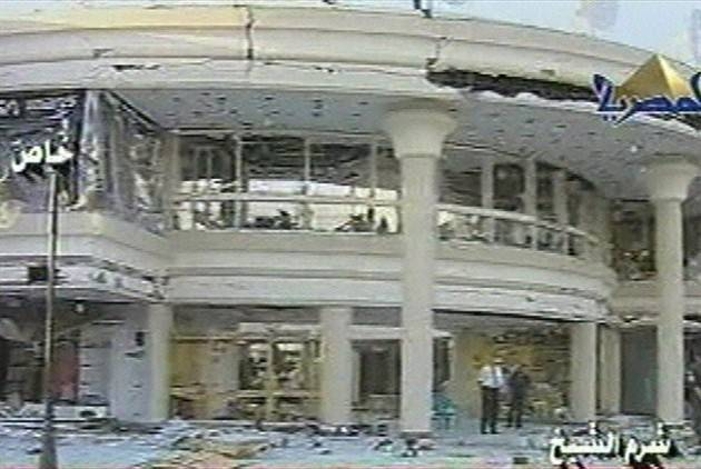 (Video) AccaddeOggi  #23luglio 2005 – Attentato a Sharm El Sheikh | 2010 - Si forma la boy-band One Direction