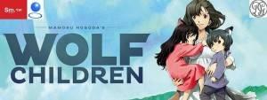 (Video) Wolf Children - Così Lontano, Così Vicino - Stupor Mundi Giappone, Casalmaggiore