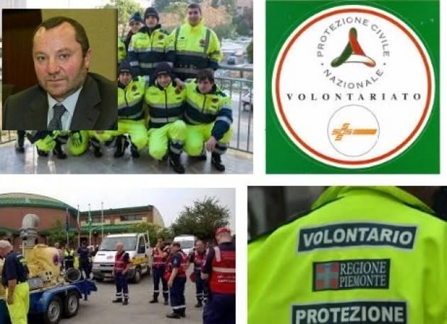 Pizzetti: Il ddl approvato sulla Protezione Civile potenzia gli standard di eccellenza