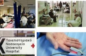 Grecia ostaggio della crisi, fra ospedali al collasso e miseria