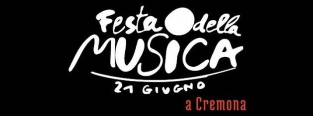 Cremona Festa della Musica Evento Casa Circondariale di Cremona del  23 GIUGNO 2017