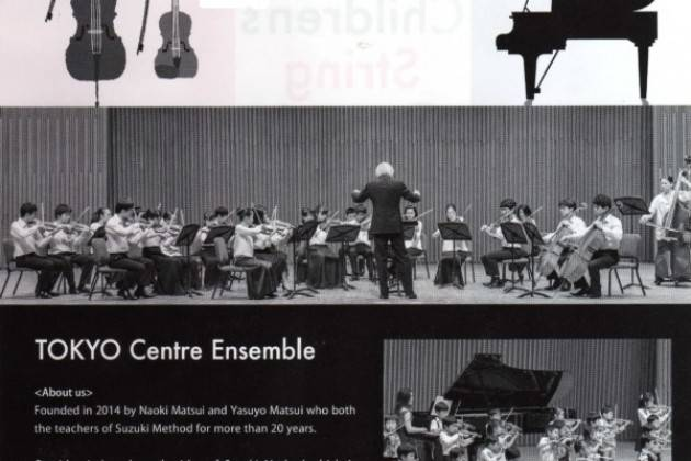 Cremona IL TOKYO Centre Ensemble alla Pace il 18 agosto