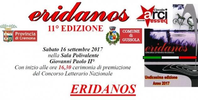 Gussola Premio Eridanos  2017 11° EDIZIONE Sabato 16 settembre