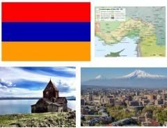L' Armenia ha  firmato l'Accordo di Partenariato con l'UE