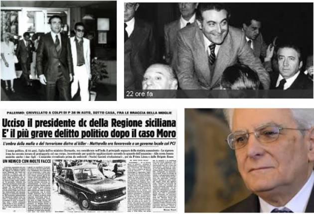 Sergio Mattarella, la targa che riapre il caso dell'omicidio del fratello
