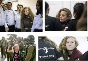 ISRAELE, AMNESTY  CHIEDE IL RILASCIO DELL'ATTIVISTA PALESTINESE AHED TAMIMI