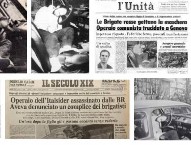 AccaddeOggi  24 gennaio 1979 – Viene ucciso a Genova dalle Brigate Rosse l'operaio-sindacalista Guido Rossa
