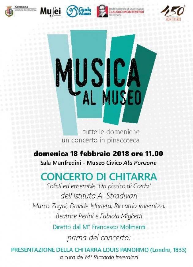 Cremona  Rassegna Musica al Museo, domenica  18/2 concerto per chitarra