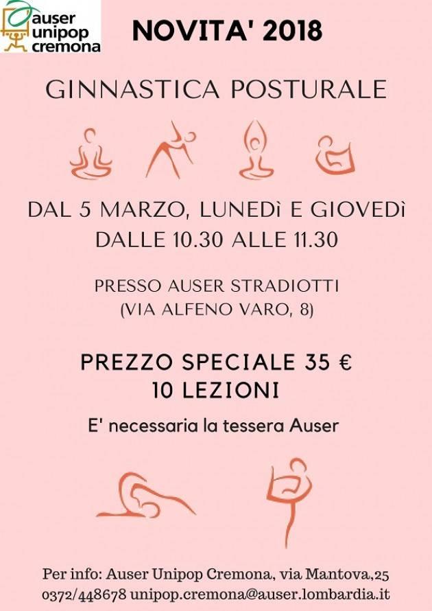 Novità 2018: Corso di Ginnastica Posturale al mattino presso l'Auser Unipop Cremona