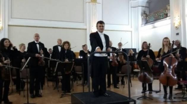 Concerto a Luino con Orchestra Filarmonica di Stato di Arad il 15 marzo