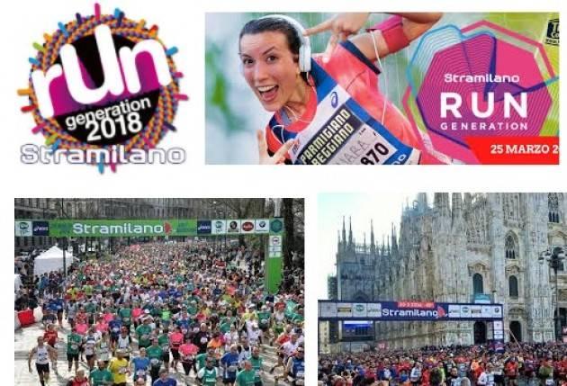 Domenica 25 marzo al via la Stramilano 2018, torna la corsa cittadina più famosa d'Italia