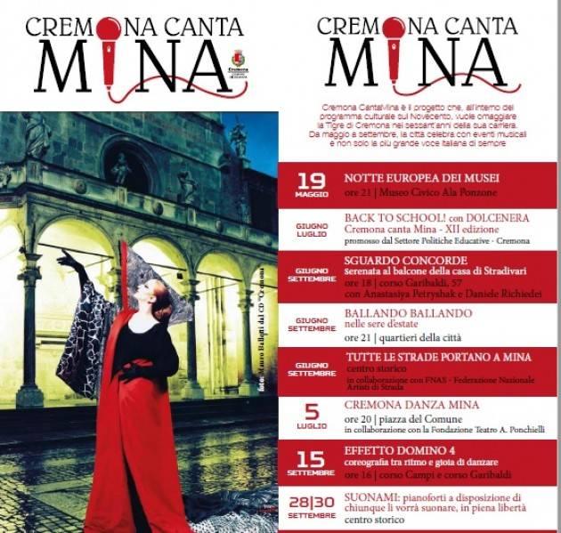 Nell'ambito dell'edizione 2018 del Festival Acquedotte Cremona 'Canta e danza Mina'  dal 19 maggio al 30 settembre