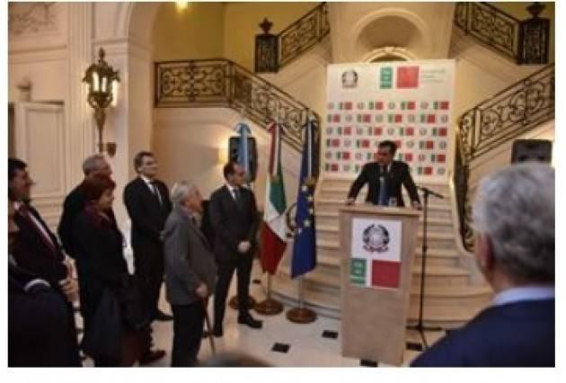 AISE BUENOS AIRES PRESIDENZA ITALIANA ALLEANZA INTERNAZIONALE PER LA MEMORIA DELL'OLOCAUSTO