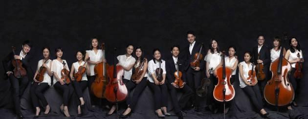 Cremona  Domenica 29 luglio Summer Festival 2018  Joy of Strings dalla Corea del Sud all'Auditorium Arvedi