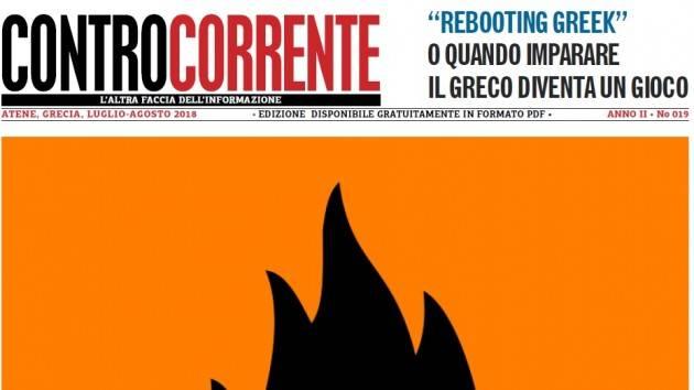Non abbandoniamo la Grecia  di Angelo Saracini