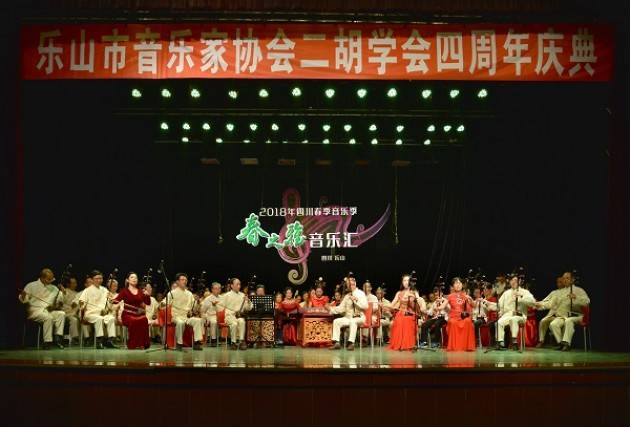 Cremona Summer Festival 2018: Ensemble Erhu di Leshan (Cina) a Cremona e a Crema