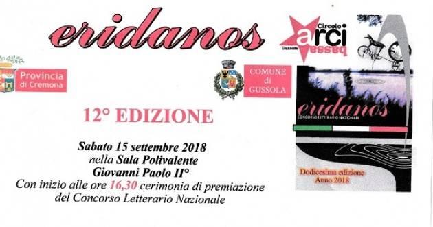 Cerimonia premiazione Erdanos 12° edizione sabato 15 settembre a Gussola