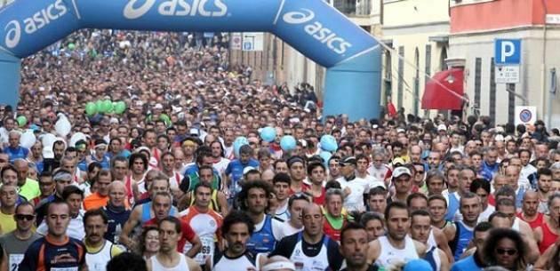 HMC - Mezza Maratona Città di Cremona: che numeri!