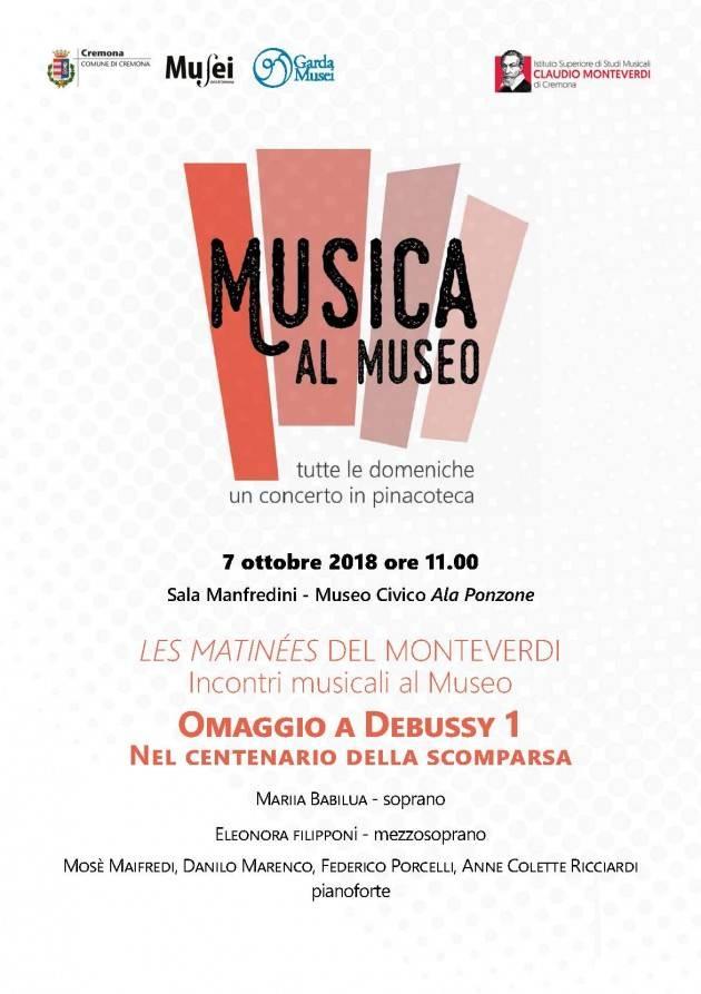 Cremona Tornano domeniche musicali Museo Civico Per Les matinées del Monteverdi omaggio a Debussy