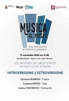 Cremona: 'Introversione ‖ estroversione', nuovo concerto per Musica al Museo