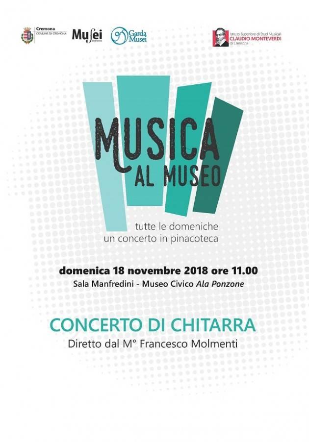 Cremona: concerto di chitarra al Museo Civico 'Ala Ponzone'