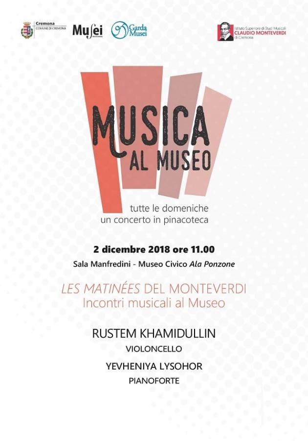 Cremona: domenica 2 dicembre nuovo appuntamento musicale al Museo Civico