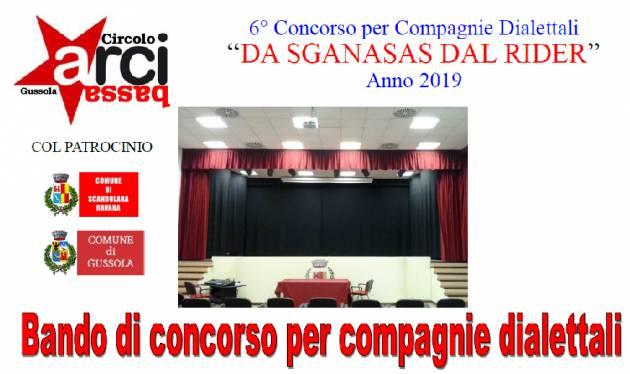 Gussola- Scandolara Ravara 6° Concorso per Compagnie Dialettali  'DA SGANASAS DAL RIDER' Anno 2019