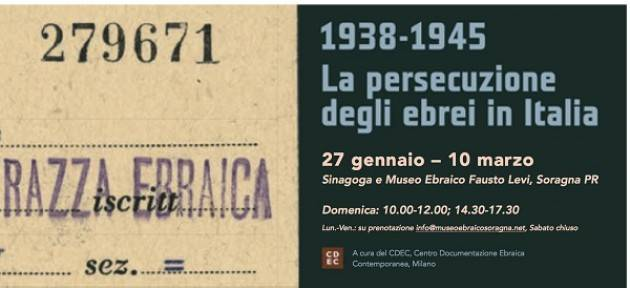La Sinagoga e Museo Ebraico Fausto Levi di Soragna ospita la mostra 'La persecuzione degli ebrei in Italia' curata dal CDEC, fino al 10 marzo 2019