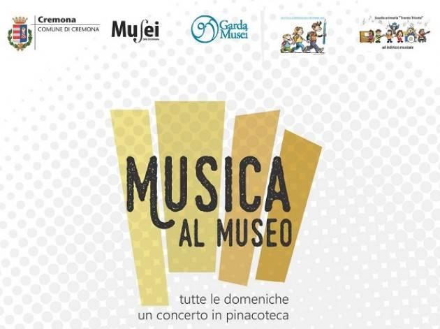 Musica al Museo con il 'Piccolo Conservatorio' della primaria Trento e Trieste il 24 febbraio