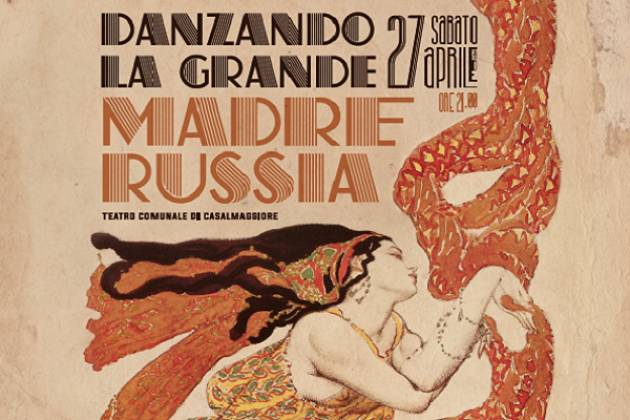 Sabato 27 aprile, al Teatro Comunale di Casalmaggiore, la Giornata Internazionale della Danza