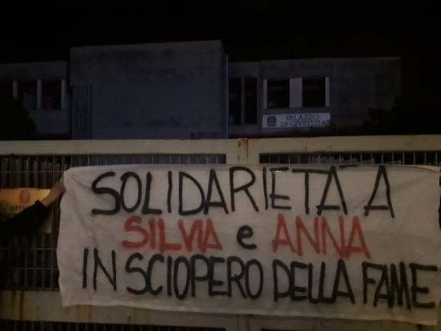 SCIOPERO DELLA FAME NEL CARCERE DELL'AQUILA: SOLIDARIETÀ A SILVIA E ANNA