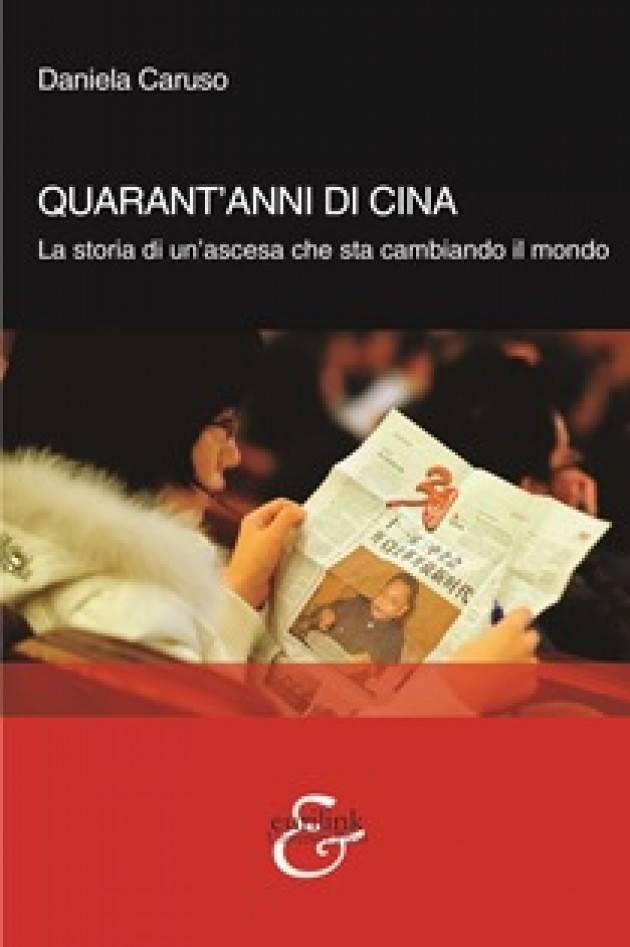 Recensione AISE '40 ANNI DI CINA' : IL VOLUME DI DANIELA CARUSO