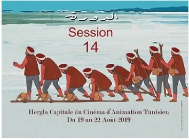 AISE TUNISIA: OMAGGIO AL CINEMA D'ANIMAZIONE SICILIANO
