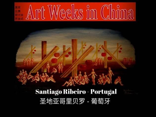 Santiago Ribeiro  'Art Week in China' in Cina (Pechino): 23 agosto - 28 agosto 2019
