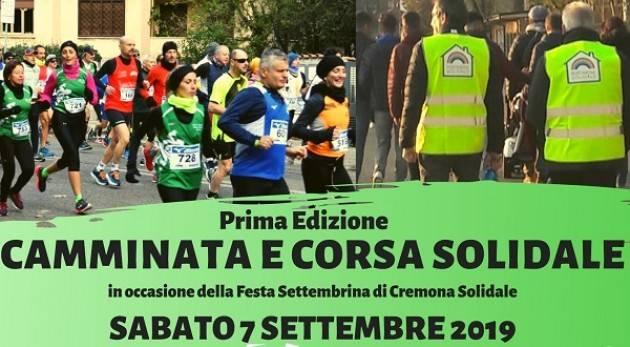 Cremona AUSER Prima Camminata e corsa Solidale Sabato 7 settembre 2019