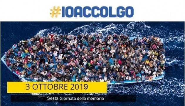 IO ACCOLGO Incontro a Cremona giovedì 3 ottobre Organizzano Tavola della pace e Rete Donne