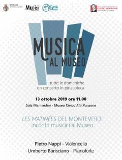 Cremona Musica al Museo: si esibisce il duo Pietro Nappi e Umberto Barisciano il 13 ottobre