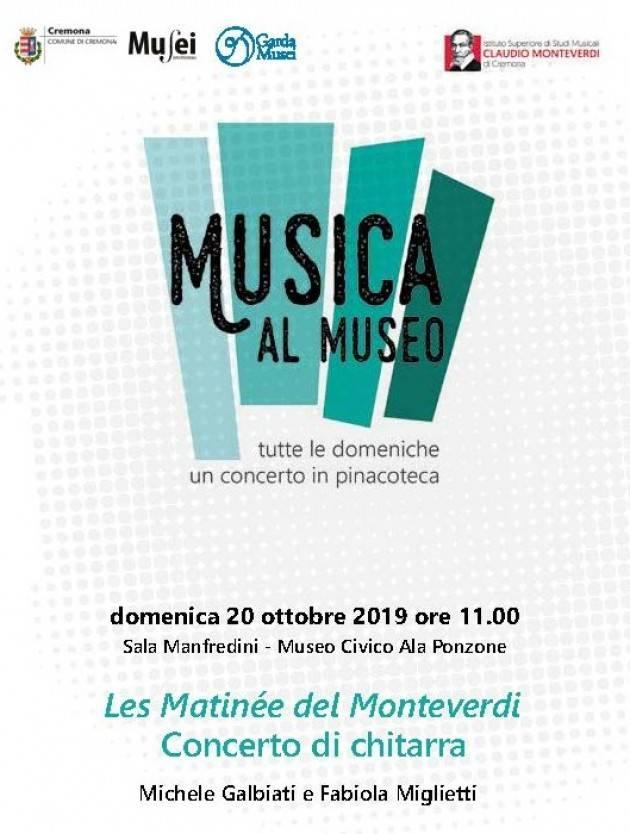 Cremona Domenica 20 ottobre Concerto di chitarra al Museo